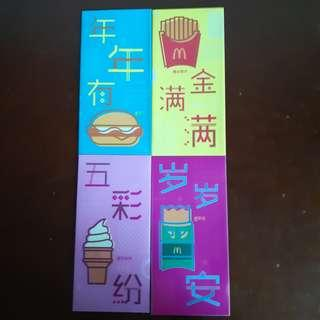 Cute McDonald's Red Packet