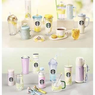[PO] STARBUCKS KOREA