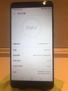 Huawei Mate9 64GB Black