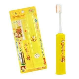 全新 日本製 HAPICA 拉拉熊 Rilakkuma 兒童電動牙刷