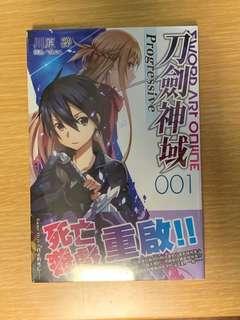 刀劍神域 Sword Art Online SAO Progressive 1-2 小說 全新未開封