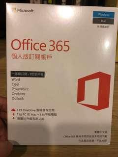 🚚 office 365 個人版一年訂閱帳戶
