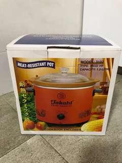 🚚 Takahi Electric Cookery pot 1.2L