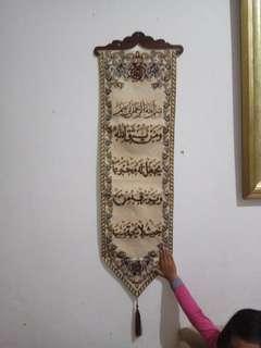 Kiswah Damascus Syiria Manik2