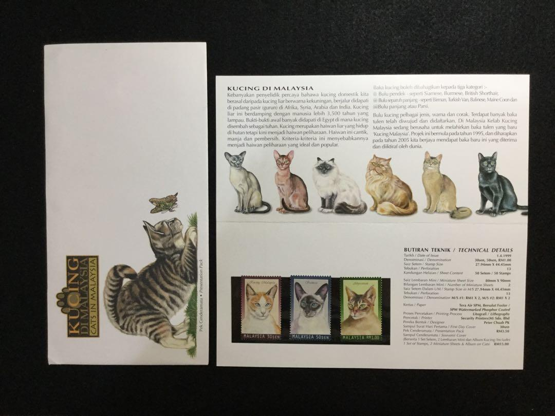 1999 Cats In Malaysia  Presentation Pack #MakeSpaceForLove