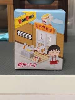 7-11小玉便利店全新未開封