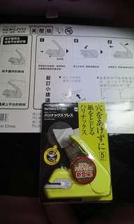 (全新)KOKUYO環保無針釘書機(美壓版/1入)