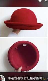 🚚 羊毛古著 復古小圓帽 小紅帽