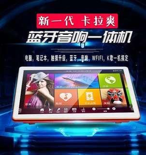 🔥批发价🔥 KTV karaoke system 点唱机