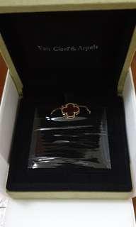 🚚 Van Cleef and Arpels Necklace