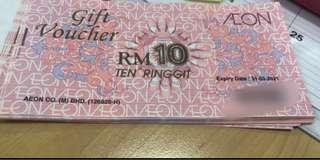Aeon voucher. No swap non nego. Serious buyer only!