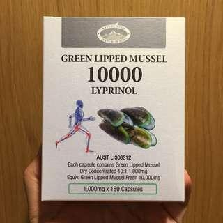 Nature's Top Green Lipped Mussel 10000 Lyprinol