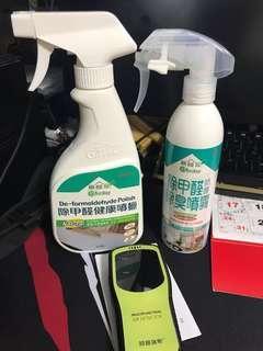 甲酫空氣測試機 & 除甲醛噴蠟、噴霧