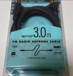 Antenna Cable, FM Radio Antenna Cable, Audio