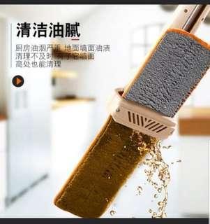 3rd gen flat mop