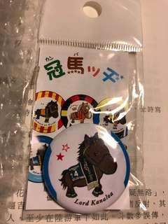 龍王香港國際短途錦標紀念扣章(不設面交)