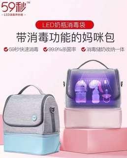 🆕 59秒LED攜帶式奶瓶消毒媽咪包/消毒收納二合一 P14《藍色/粉色》現貨+預購