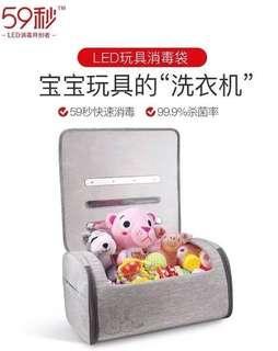 🆕 59秒LED玩具消毒袋/多功能消毒袋 P18M(現貨+預購)免運