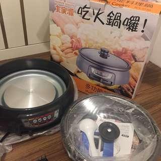 全新【大家源】2.8L多功能料理鍋#我單身我驕傲