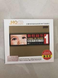 Classics for children CD