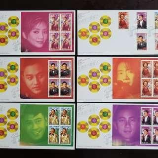 香港流行歌星 六個首日封