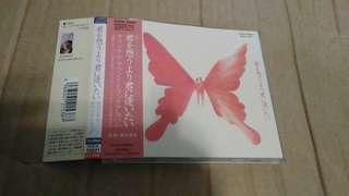 (平售$68)+包平郵(不另再折) 日劇 ost 日版cd