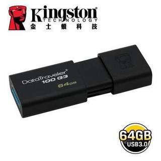 🚚 Kingston 金士頓 64G 隨身碟 100G3 自取免費 一杯咖啡換也可以