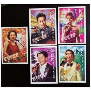香港流行歌星 2套明信片