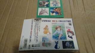 (平售$98)+包平郵(不另再折) 宮崎駿 歌集 日版cd