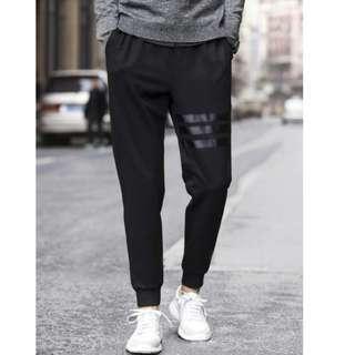 🚚 Flexible Mens Jogger Pants