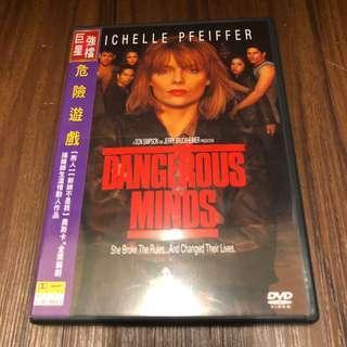 Dangerous Minds 危險遊戲 台版中文三區 DVD 蜜雪兒菲佛