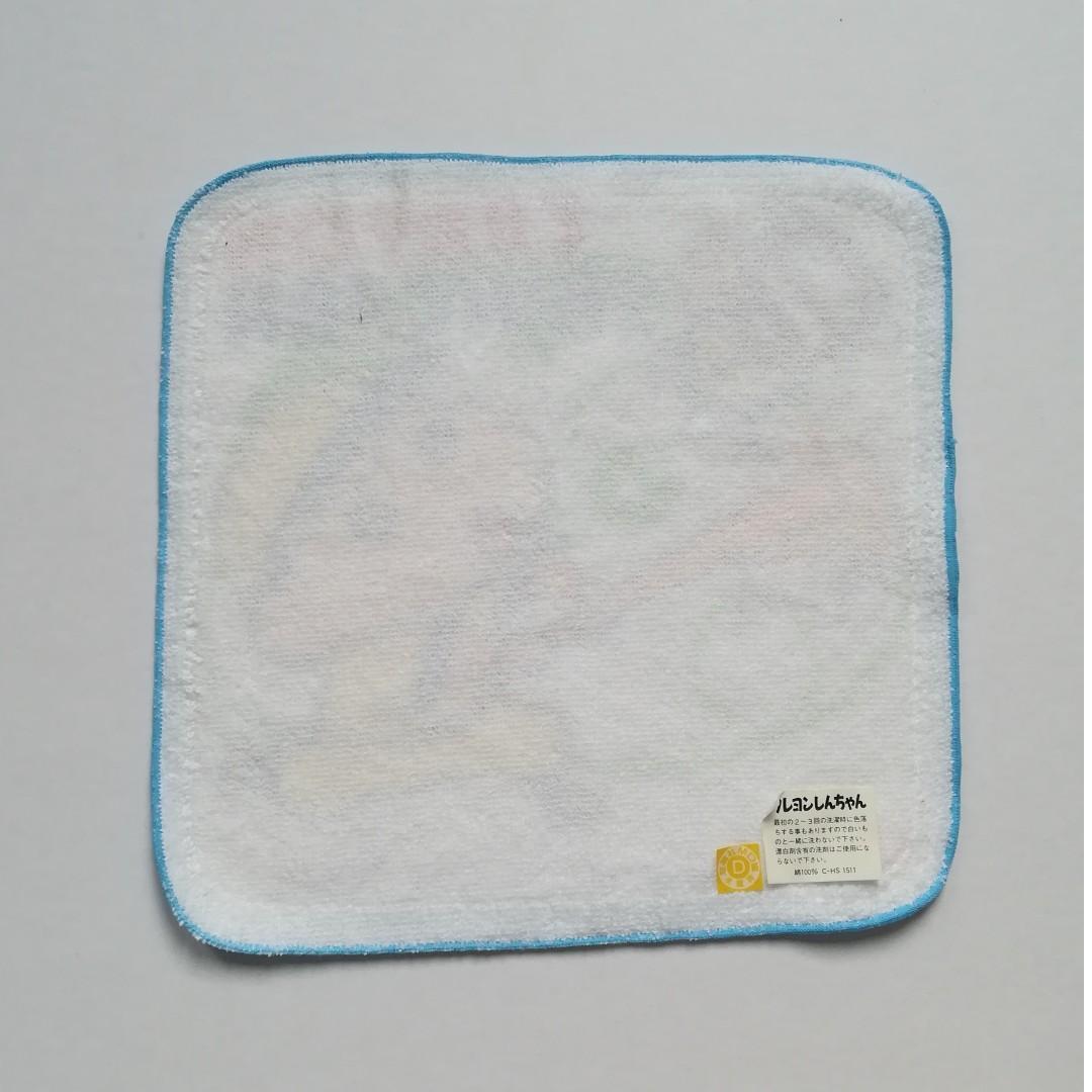 Crayon Shin-Chan - Nohara Shinnosuke & Shiro - Mini Towel / Hand Towel