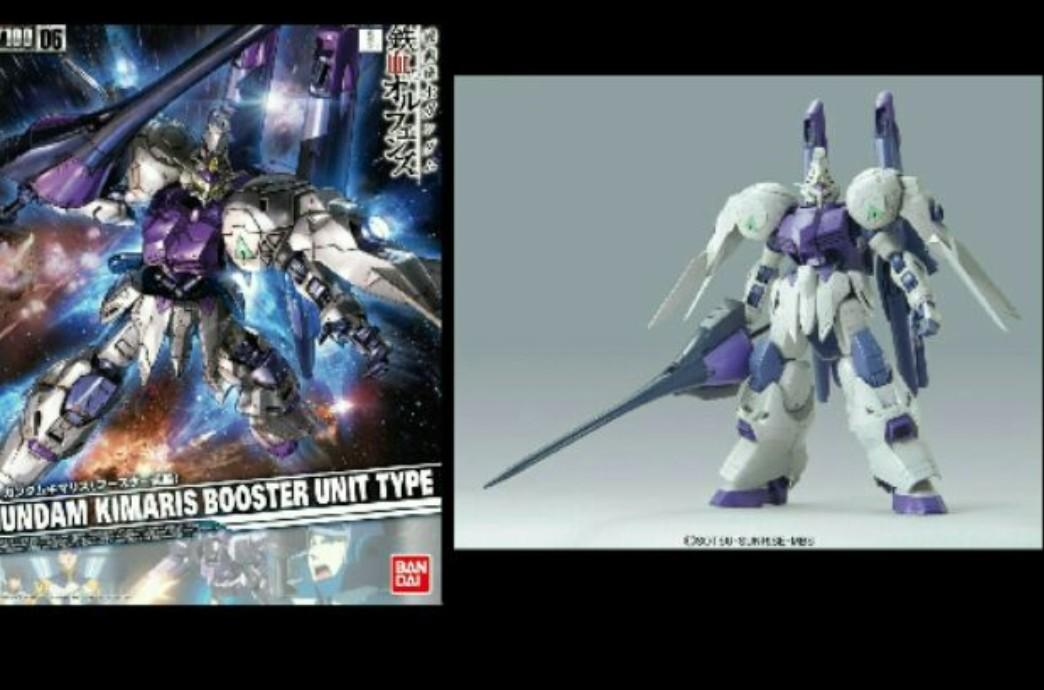 Gundam (Gundam Kimaris Booster Unit Type 1/44)