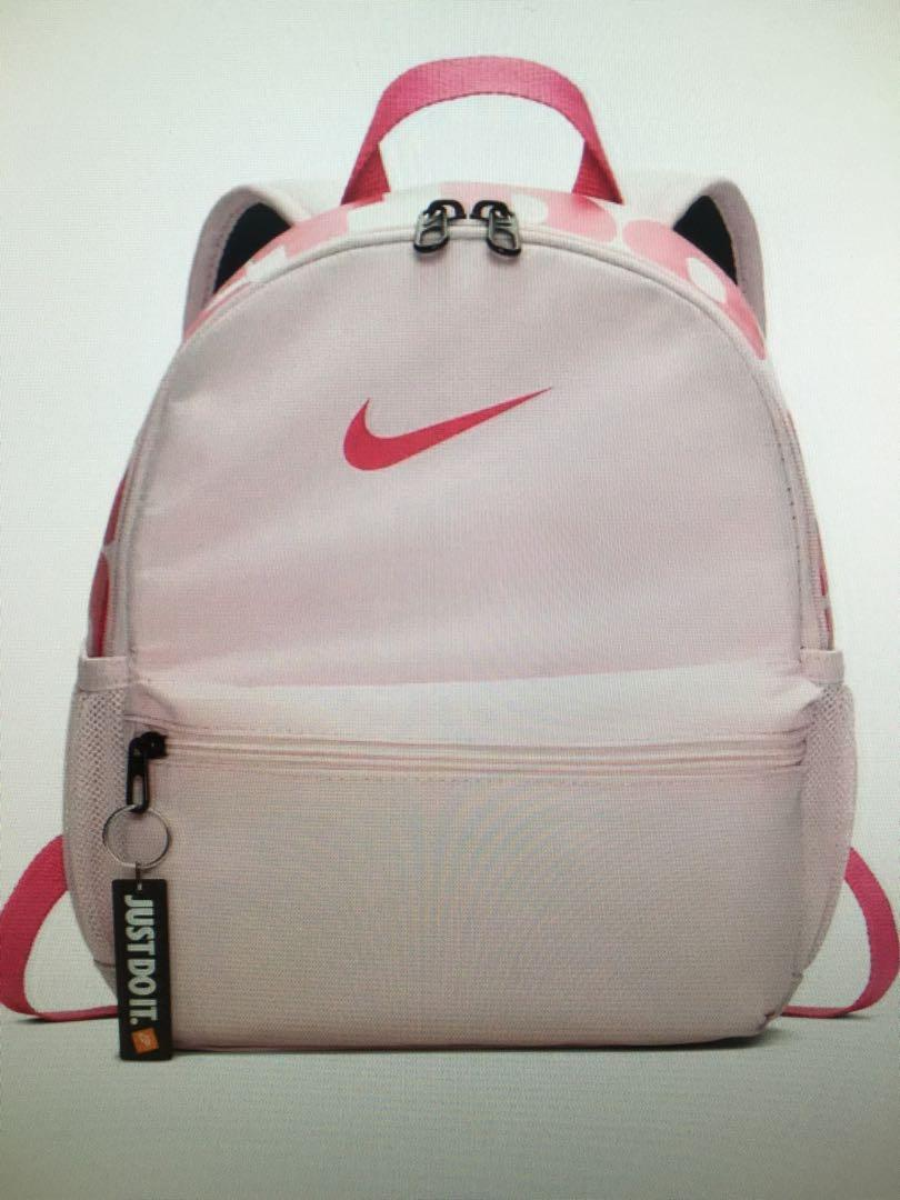 Mini Nike brasilia backpack