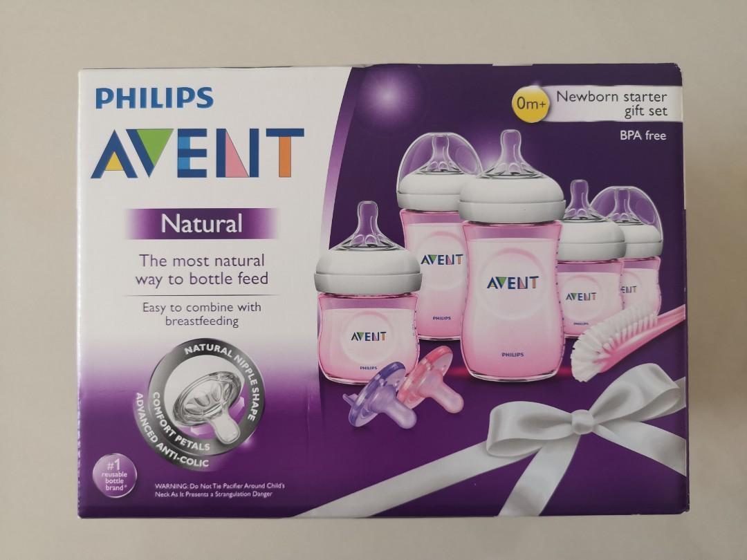 Newborn Starter Guft Set