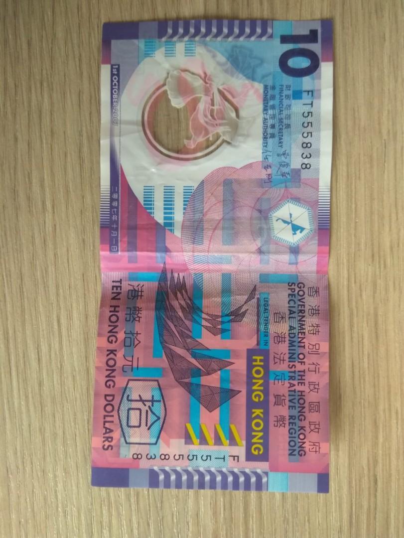 靚Number 10蚊 FT555838