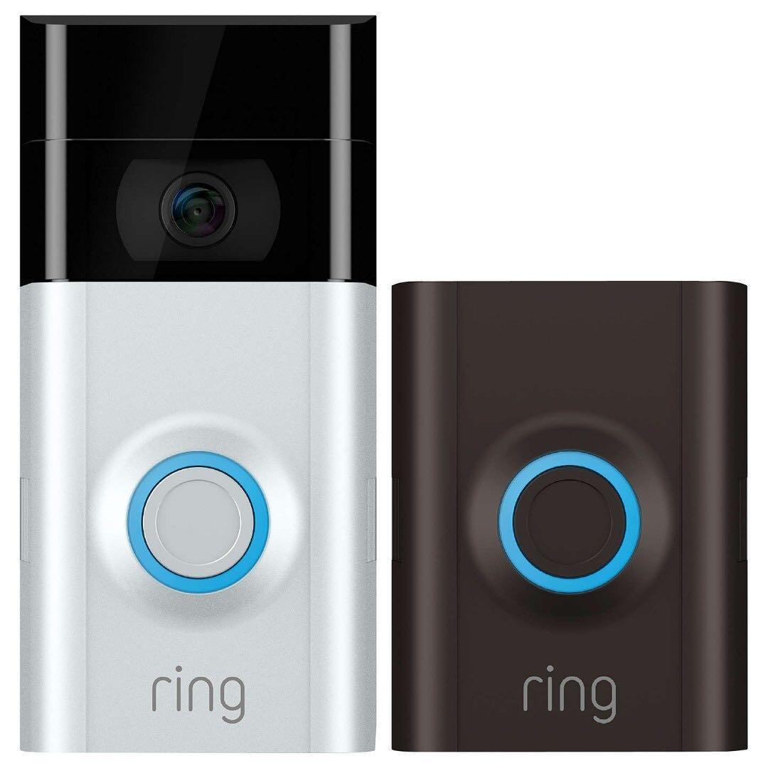 Ring Video Doorbell 2 (Authorised Reseller)