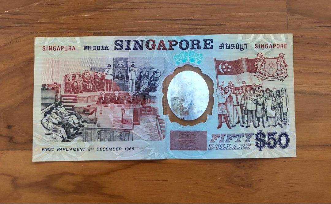 Singapore $50 Polymer Banknote