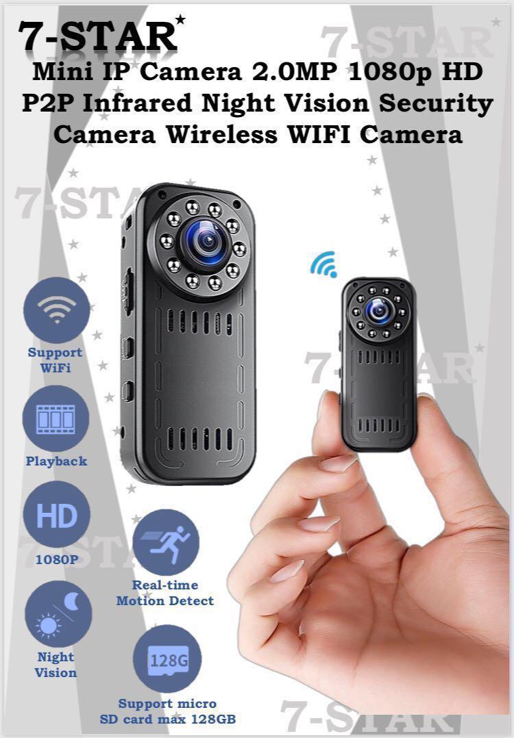 dd0eb52ec645a Spy Camera-Portable Spy Mini Hidden Security Wireless Wifi IP Camera ...