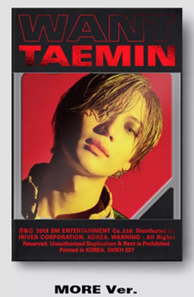 TAEMIN (SHINee) <2nd Mini Album WANT> KIHNO ALBUM - MORE version (NO photo cards)