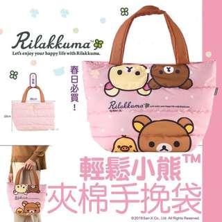 輕鬆小熊鬆弛熊U Magazine小白熊茶小熊小黃雞粉色波點夾棉手挽袋