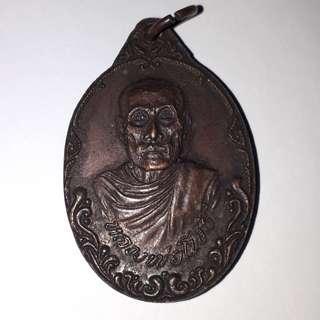 Old Thai Amulet