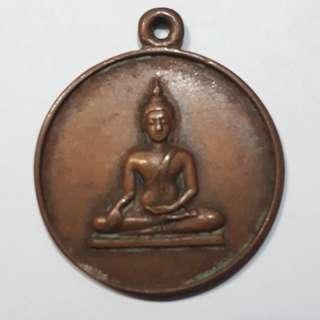 Old Thai Amulet BE 2512
