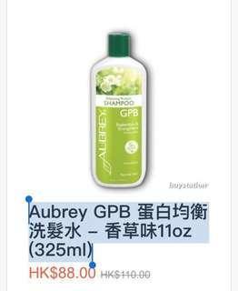美國Aubrey 有機GPB 蛋白均衡洗髮水 - 325m