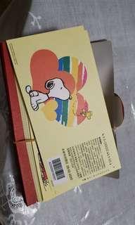 鴻褔堂薑醋卷,可換雞酒(25張)