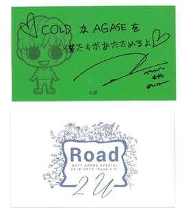 GOT7 Japanese Road2U Thank You Card- BAMBAM