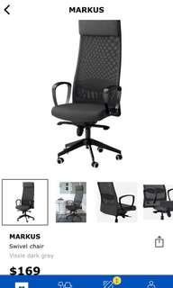 Ikea Markus high back executive chair. Retail $169 plus tax