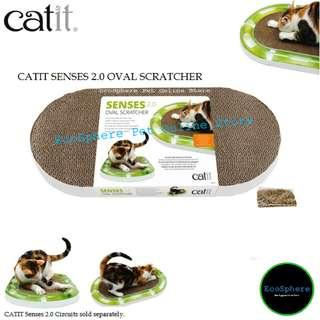 CATIT® SENSES 2.0 Oval Scratcher #43170
