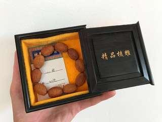 Chinese walnut bracelet