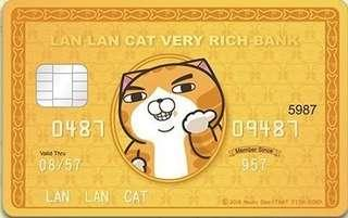 🚚 二代 2代 icash 2.0 感應卡 白爛貓icash2.0 魔法卡款